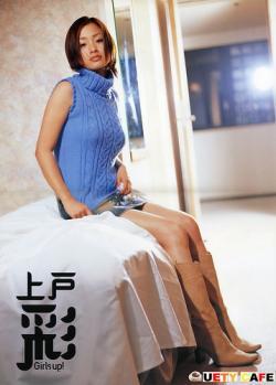 aya_ueto_room0022.jpg