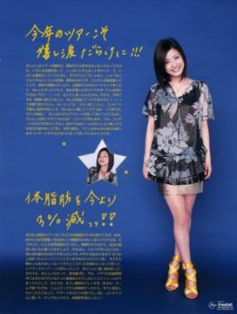 aya_ueto_room0030.jpg