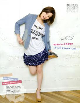 aya_ueto_room0038.jpg
