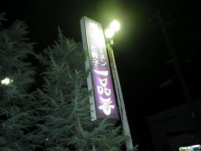 IMGP0418.jpg