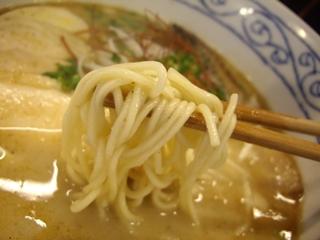 あら焼鶏白湯カシムラ 濃厚あら焼き鶏白湯そば(麺)