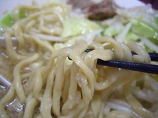 麺屋ゆうじん ラーメン大(麺)