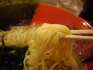 RAMEN DINING JinGu らーめん(麺)