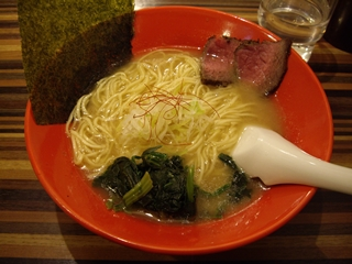 RAMEN DINING JinGu らーめん