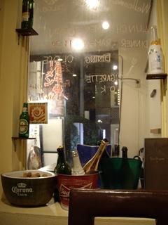 RAMEN DINING JinGu 窓