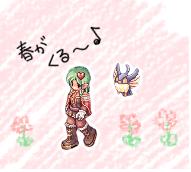 春がくる~♪