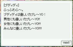 YOYOYOYO☆