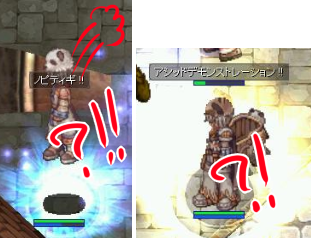 rr2.png