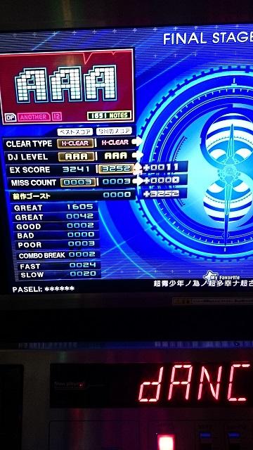 CDSC_00213.jpg