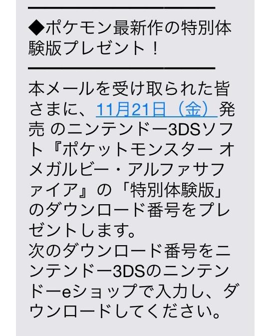 20141121015212d9e.jpg