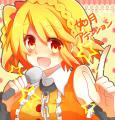 柚姫@非りあ充!◎