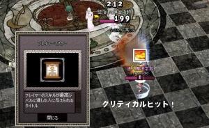 mabinogi_2013_11_21_003.jpg