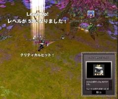 mabinogi_2013_12_06_004.jpg