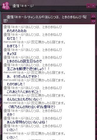 mabinogi_2013_12_09_004.jpg