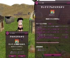 mabinogi_2013_12_10_007.jpg