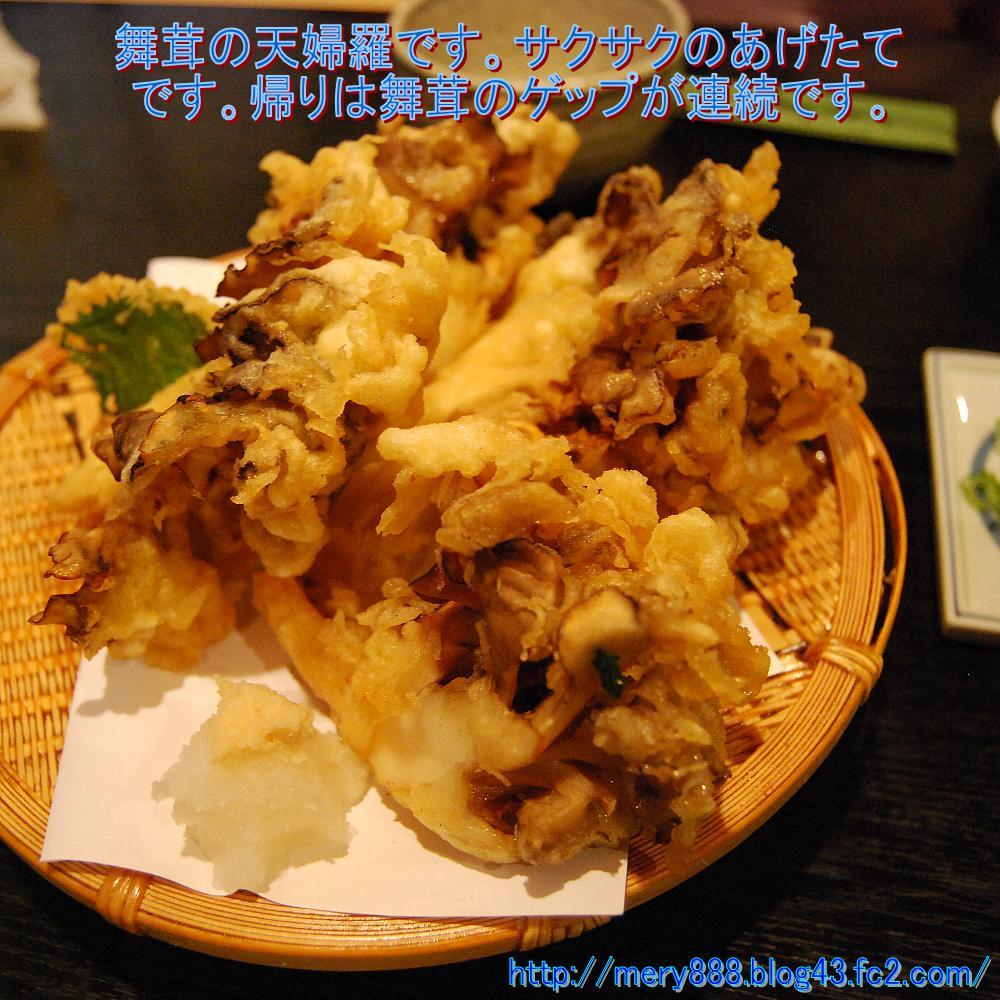 2010 秋 蕎麦 004