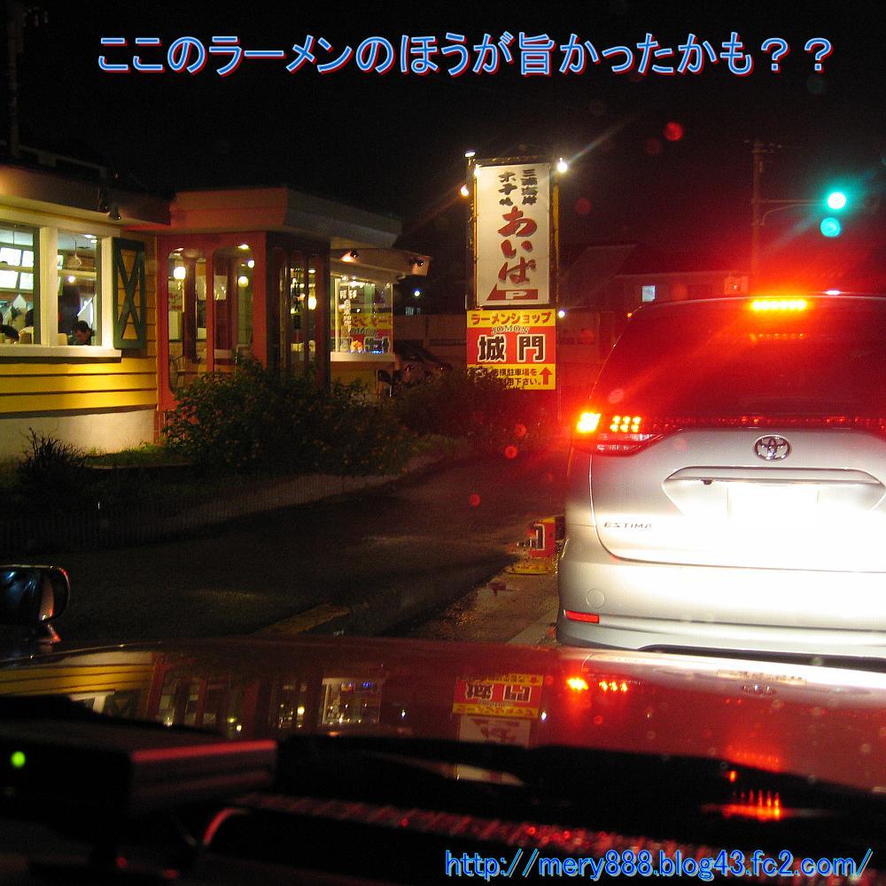 三崎まぐろ006