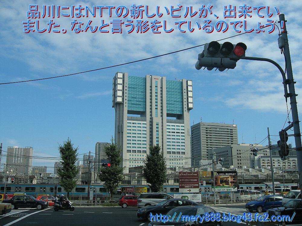 鬼嫁炸裂002