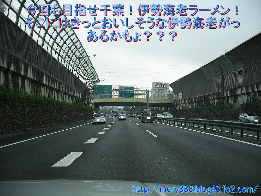 磯辺揚げ001