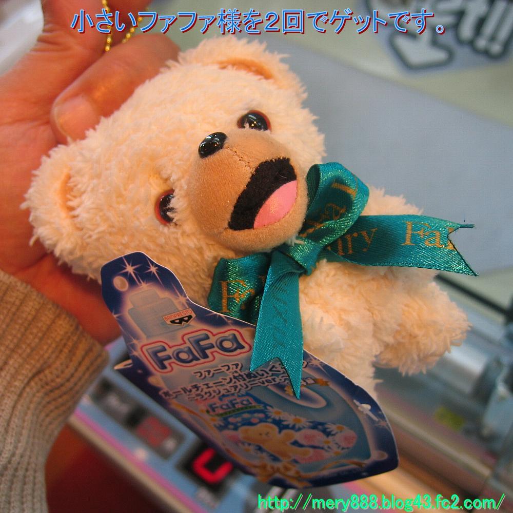 ジャスコ成田002