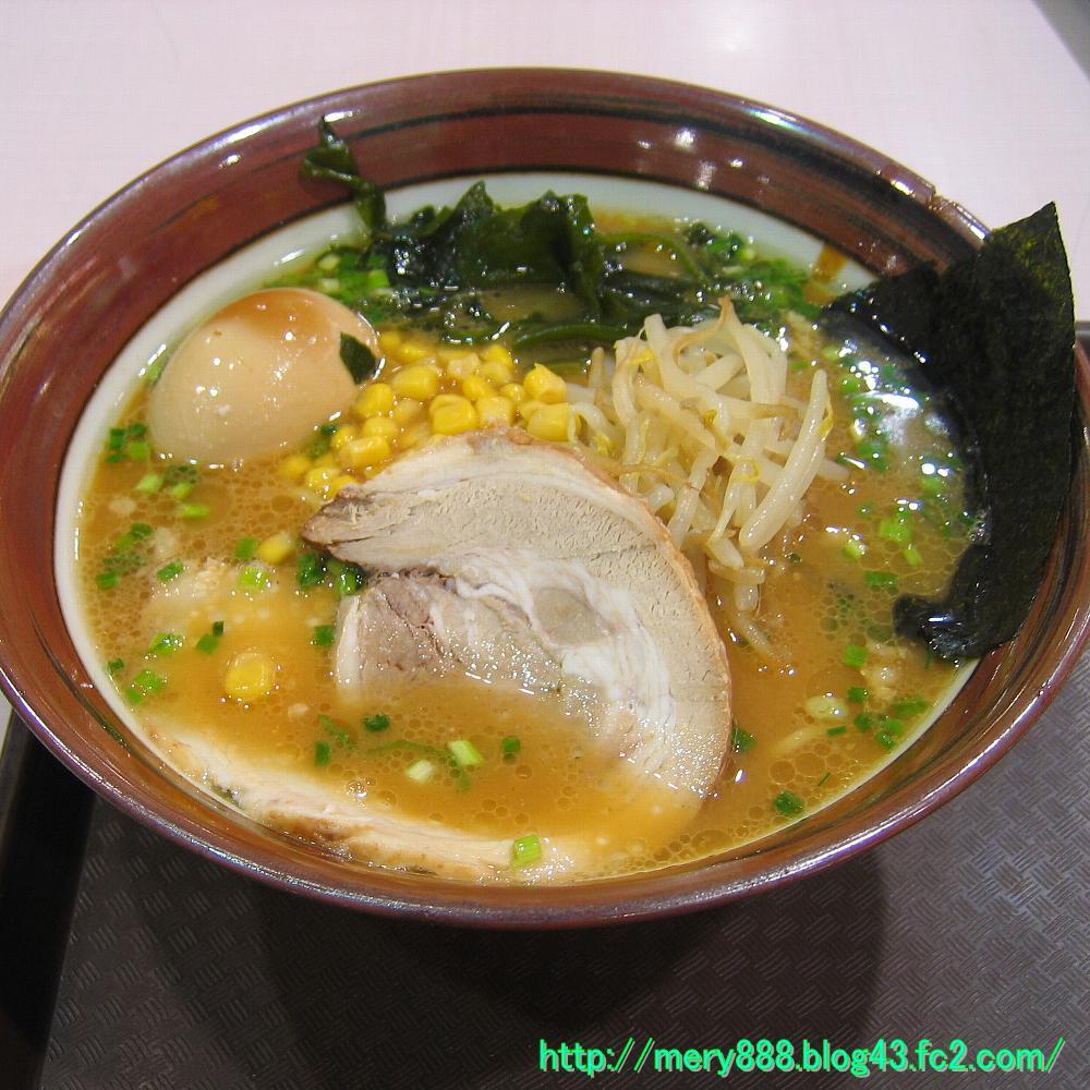 成田タンタン麺002