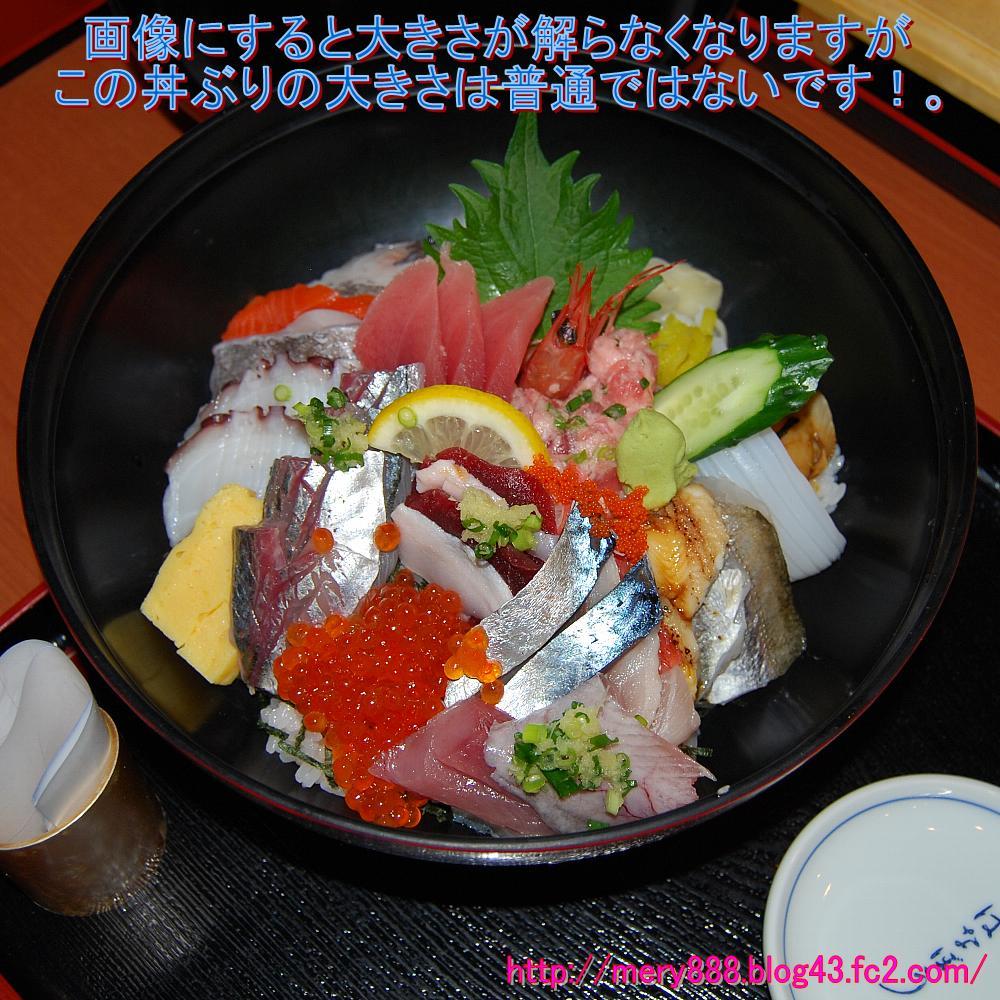 千倉丼003