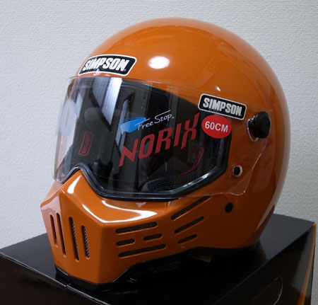 Norix_SIMPSON_M30_Orange_1.jpg
