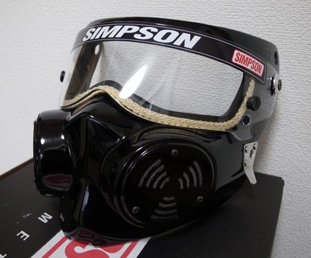 SIMPSON_CH3NO2_Black_5.jpg