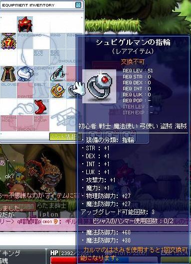 1102sumi-yubiwa.jpg
