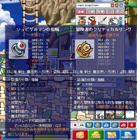 1102syupi-yubiwa.jpg
