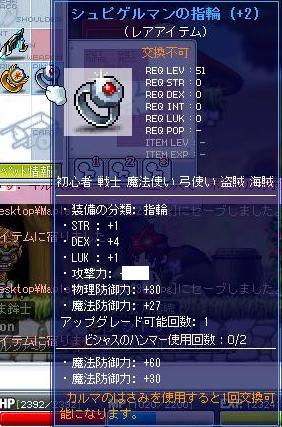 1102yubiwa2.jpg
