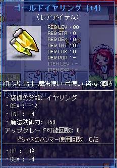senzai_soubi3.jpg