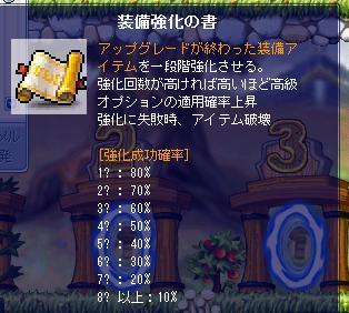 soubi_kyoukasyo.jpg
