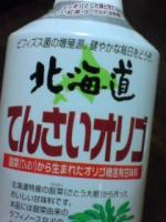 オリゴ糖_convert_20120112190920