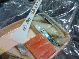 八戸小唄寿司1