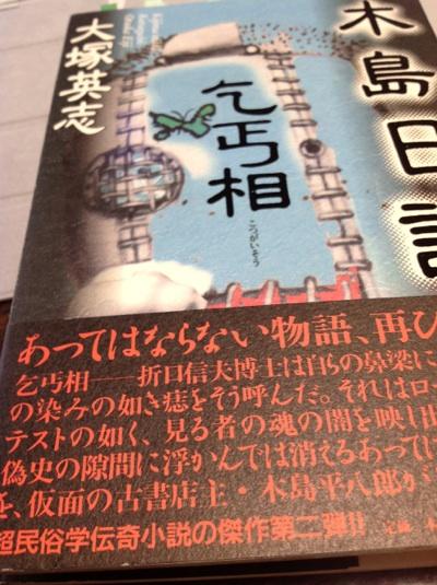 fc2blog_2012081323493309e.jpg