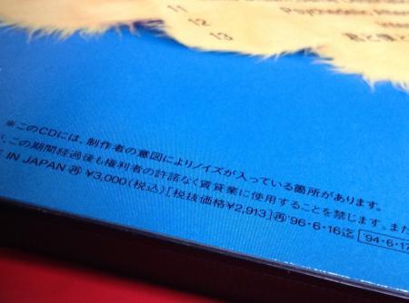 sweetrevenge_convert_20121029175705.jpg