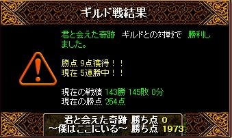 RedStone 10.07.18[05]1