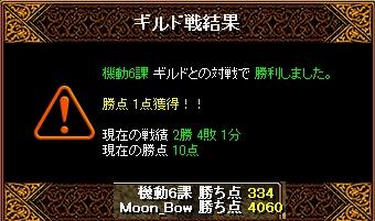 RedStone 10.07.19[13]1
