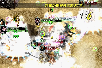 RedStone 10.07.19[01]1