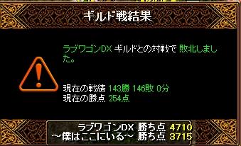 RedStone 10.07.20[30]1
