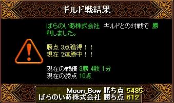 RedStone 10.07.21[11]1
