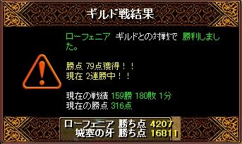 RedStone 10.07.25[24]2
