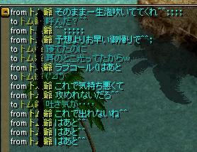 RedStone 10.07.27[01]2