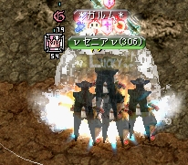 RedStone 10.07.28[01]1