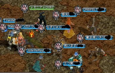 RedStone 10.07.28[00]1