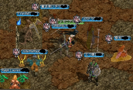 RedStone 10.07.29[00]1