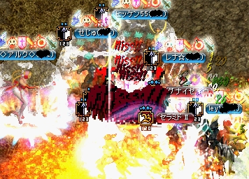RedStone 10.07.29[18]2