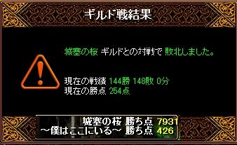 RedStone 10.08.01[15]1