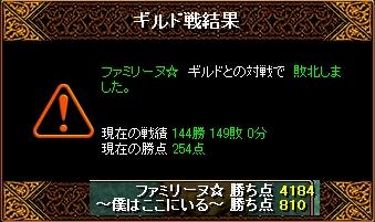 RedStone 10.08.03[14]2